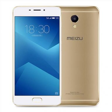 Meizu M5 Note 4+64GB Gold on sale! from Geekbuying INT