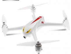 $109 with coupon for MJX B2C Brushless RC Quadcopter – RTF  –  WHITE from Gearbest