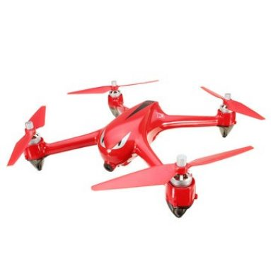 €115 with coupon for MJX B2W Bugs 2W WiFi FPV Brushless With 1080P HD Camera GPS RC Drone Quadcopter RTF from BANGGOOD