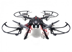 $69 with coupon for MJX B3 Bugs 3 RC Quadcopter – RTF  –  BLACK EU warehouse from GearBest