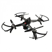 $119 with coupon for MJX B5W WiFi FPV RC Drone from GearBest