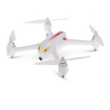 $134 with coupon for MJX Bugs 2 B2C Brushless RC Quadcopter from TOMTOP