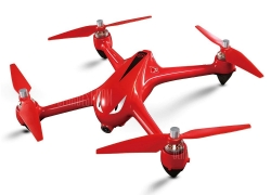 $155 with coupon for MJX Bugs 2 B2W Brushless RC Quadcopter – RTF  –  RED from GearBest