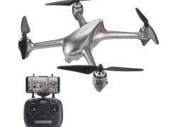€ 128 med kupon til MJX Bugs 2 SE B2SE Børsteløs 5G WiFi FPV Med 1080P HD-kamera GPS Højde Hold RC Drone Quadcopter fra BANGGOOD