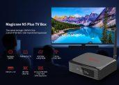 € 51 s kupónom pre Magicsee N5 Plus Android TV prijímač 9.0 8K HDR Ultra HD s Amlogic S905X3 4GB RAM 64GB ROM Dual-band WiFi USB 3.0 4TB HDD / SSD Hard Drive Expansion - Black EU Plug from GEARBEST