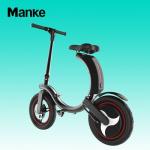 506 € με κουπόνι για Mankeel MK114 14inch 350W 7.8Ah 36V Electric Bike 30Km / h Max Speed 32Km Max Mileage Electric Bicycle 120Kg Max Load from EU CZ warehouse BANGGOOD