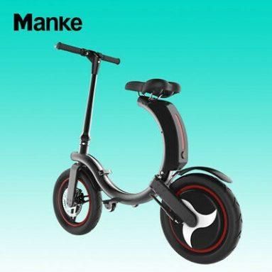 506 € s kuponom za Mankeel MK114 14inch 350W 7.8Ah 36V električni bicikl 30Km / h Max brzina 32Km Max kilometraža Električni bicikl 120Kg Max opterećenje iz skladišta EU CZ BANGGOOD