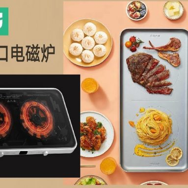 €220 with coupon for Mijia MDCLD01ACM Double Induction Cooker IH Electromagnetic Temperature Control Continuous Heating 2200W from BANGGOOD