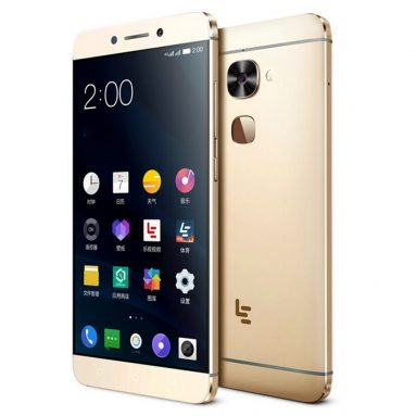 $10 OFF LETV LeEco Le S3 X622 4G Smartphone,free shipping $115.99(Code:LETVS3) from TOMTOP Technology Co., Ltd