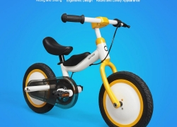 $199 with coupon for QICYCLE 12 inch Wheels Children Bicycle from Xiaomi Mijia – DEEP BLUE from GearBest