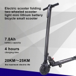 € 291 कूपन के साथ स्कोवे इलेक्ट्रिक फोल्डिंग स्कूटर ब्लैक विथ 6.5inch 350W 2 व्हील किक स्कूटर 15 MPH मैक्स स्पीड - GEARBEST से ब्लैक जर्मनी वेयरहाउस