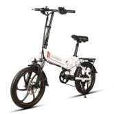 $629 with coupon for Samebike 20LVXD30 Smart Folding Electric Moped Bike E-bike – WHITE EU PLUG from GearBest