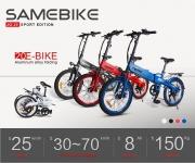 समबाइक JG639 स्मार्ट फोल्डिंग इलेक्ट्रिक मोपेड बाइक के लिए कूपन के साथ $ 20 नई शैली ई-बाइक यूरोपीय संघ से GEARBEST