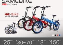 699 avec coupon pour vélo de cyclomoteur électrique pliant intelligent JG20 Smart de Samebike Nouveau style de vélo électrique de GEARBEST