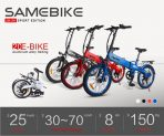 $639 with coupon for Samebike JG20 Smart Folding Electric Moped Bike New style E-bike EU WAREHOUSE from GEARBEST