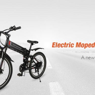 789 евро с купоном на складной электрический велосипед Samebike LO26 10AH 350 Вт со склада в ГЕРМАНИИ TOMTOP