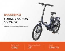 $ 579 Samebike YSDX20 20 inç kuponlu GEARBEST'ten Elektrikli Katlanır Bisiklet