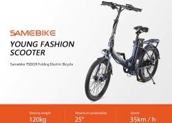$ 579 với phiếu giảm giá cho Xe đạp điện gấp Samebike YSDX20 20-inch từ GEARBEST