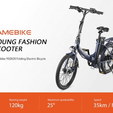 $579 with coupon for Samebike YSDX20 20-inch Folding Electric Bicycle from GEARBEST