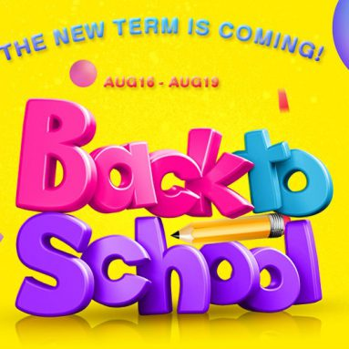 Back to School Promotion – The New Term is Coming, Come to Gearbest  and Grab Your Favorite Items from GearBest