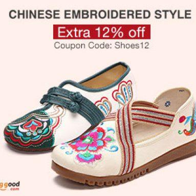 12% OFF cho giày thêu Trung Quốc từ CÔNG TY TNHH CÔNG NGHỆ BANGGOOD