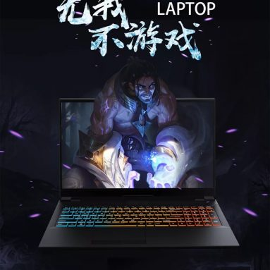€591 with coupon for T-BOOK X9S Gaming Laptop 16.1 Inch Intel Core I5-8400 8GB DDR4 256GB SSD GTX1050Ti 4G 144Hz Gaming Screen RGB Full Color Backlit Keyboard from BANGGOOD