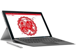 $749 with coupon for VOYO VBook I7 Plus Intel Core I7-7500U 8G RAM 256G from Banggood