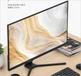 € 195 với phiếu giảm giá cho Màn hình chơi game XIAOMI Redmi 27-inch 1080P Full HD 75Hz Được hỗ trợ góc nhìn 178 ° Góc nhìn thấp Màu xanh lam nhẹ Micro Side Máy tính chơi game siêu mỏng từ BANGGOOD