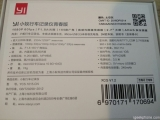 Xiaomi Xiaoyi Smart CAR DVR Dashcam Recorder Camera Full Review(Operation Video Included)