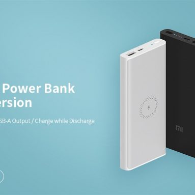 $18 with coupon for Xiaomi 10000mAh Wireless Power Bank 10W Qi Fast Wireless Charger from BANGGOOD