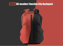 $41 with coupon for Xiaomi 90fen All-weather Function City Laptop Backpack – BLACK from GearBest