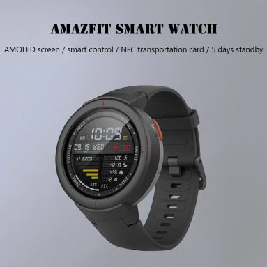 €98 with coupon for AMAZFIT Verge Smart Watch Xiaomi Ecosysterm Product  – CARBON GRAY from GearBest