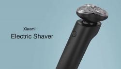 € 26 için kupon ile Xiaomi IPX7 Su Geçirmez Hızlı Şarj Akıllı Elektrikli Tıraş Makinesi Yüzen Akülü Jilet Erkekler Bakım Kiti BANGGOOD gelen