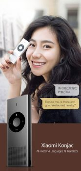 $48 with coupon for MY001CN Portable AI Translator 14 Languages from Xiaomi Youpin from GearBest