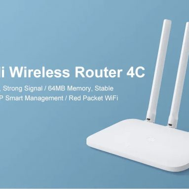 $11 with coupon for Xiaomi Mi 4C Wireless Router 2.4GHz / 300Mbps / Four Antennas from GEARVITA