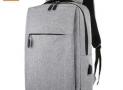 € 9 με κουπόνι για Xiaomi Mi Backpack Classic Business Σακίδια 17L Χωρητικότητα Φοιτητές Τσάντα για φορητούς Ανδρες Τσάντες για φορητούς υπολογιστές 15-inch από BANGGOOD