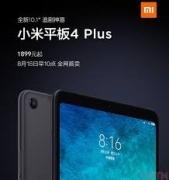 Xiaomi Mi Pad 303 Plus 4G Phabletのクーポン付$ 4  -  GearBestのBLACK 128GB