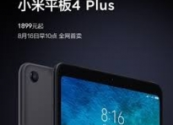 $303 with coupon for Xiaomi Mi Pad 4 Plus 4G Phablet – BLACK 128GB from GearBest