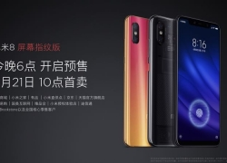 €425 with coupon for Xiaomi Mi8 Mi 8 Pro Global Version 6.21 inch 8GB RAM 128GB ROM 4G Smartphone from BANGGOOD