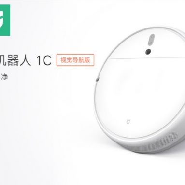 € 203 з купоном на 2019 Xiaomi Mijia 1C 2 в 1 Smart Robot Пилосос Mop Visual Dynamic Navigation VSLAM, Безщеточний мотор, 2500Pa 2400mAH з APP Control від BANGGOOD
