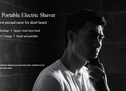 $27 with coupon for Xiaomi Mijia Portable Electric Shaver USB Rechargeable from GearVita