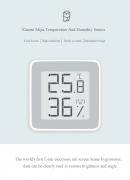 € 7 με κουπόνι για αισθητήρα υγρασίας θερμοκρασίας Xiaomi Mijia από την GEARVITA