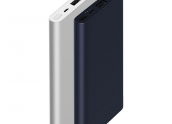 €13 with coupon for Xiaomi New 10000mAh Power Bank 2 Dual USB 18W Quick Charge 3.0 Charger for Mobile Phone from BANGGOOD