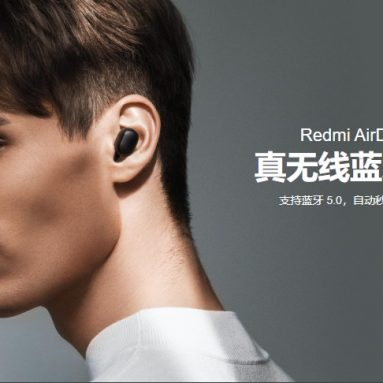 Xiaomi Redmi AirDots S TWS Earbuds GEEKBUYINGのドイツ倉庫のクーポン付き€24