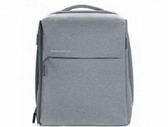 $29 with coupon for Xiaomi Unisex Business Backpack  –  LIGHT GRAY from GearBest