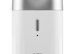 € 17 sa kupon para sa Xiaomi ZHIBAI SL201 Mini Poratable Electric Shaver Maaaring hugasan Wireless USB Nagcha-charge Electric Razor Shaver mula sa BANGGOOD