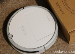 Xiaowa Smart Robotic Vacuum Cleaner Review: A Cleaning Assistant at The Best Price