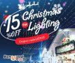 15% OFF para sa LED Lights at Pag-iilaw ng Pasko mula sa BANGGOOD TECHNOLOGY CO., LIMITADO