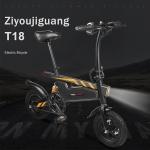 € 363 avec coupon pour Ziyoujiguang T18S 7.8AH 36V Vélo électrique pliant 250W 12 Pouces 25km / h Vitesse maximale 30-35km Kilométrage Intelligent Système de Vitesse Variable Intelligent Max. Roulement 120kg EU UK de BANGGOOD