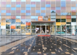Xiaomi Has Opened The World's First Flagship Store